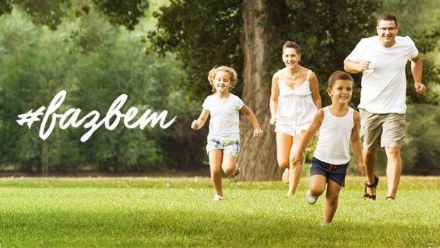 As famílias são bens que não podem ser substituídos para as pessoas. Assim, mais qualidade de vida para os entes queridos são hábitos que devem ser adotados para que haja […]